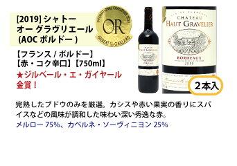 [J]ワインワインセットすべて金賞フランス名産地ボルドー激旨赤12本セット送料無料(6種類各2本)飲み比べセットギフトチラシJ^W0DI33SE^