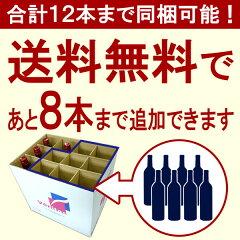 ワインワインセット衝撃コスパ金賞入り超豪華シャンパン4本セット送料無料飲み比べセットギフトお中元^W0CX45SE^