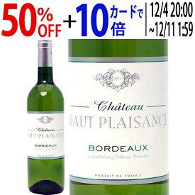 ご一家族様3本限り[2011] シャトー オー プレザンス ブラン 750ml(AOCボルドー フランス)白ワイン コク辛口 ワイン^AOAC1111^