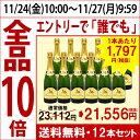 ■【12本セット 送料無料】シャンパン ブリュット 750ml (ポワルヴェール ジャック)(ポルヴェール ジャック) 白泡【コ…