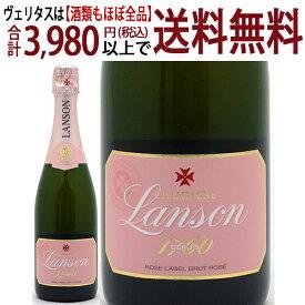 ランソン ロゼ ラベル ブリュット 並行品 箱なし 750ml(シャンパン フランス シャンパーニュ)ロゼ泡 コク辛口 ワイン ^VALS16Z0^