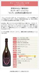 ドンペリニヨンロゼ[2006]箱なし並行品750ml(シャンパンフランスシャンパーニュ)ロゼ泡コク辛口ドンペリニョンドンペリニヨンモエエシャンドン^VAMH16A6^
