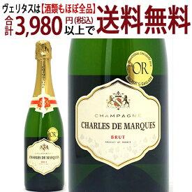 よりどり6本で送料無料シャンパン ブリュット 750mlシャルル ド マルケス(シャンパン フランス シャンパーニュ)白泡 コク辛口 ワイン ^VAMQBRZ0^