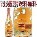送料無料 ペリエ ジュエ [2010] キュヴェ ベル エポック ロゼ 箱なし 並行品 750mlペリエ・ジュエ(シャンパン フラン…