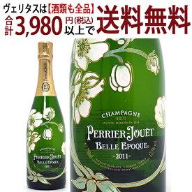ペリエ ジュエ [2011] キュヴェ ベル エポック ブリュット 箱なし 並行品 750mlペリエ・ジュエ(シャンパン フランス シャンパーニュ)白泡 コク辛口 ^VAPJ5611^