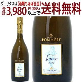 ポメリー [2004] キュヴェ ルイーズ 箱なし 750ml(シャンパン フランス シャンパーニュ)白泡 コク辛口 ^VAPM66A4^