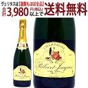 アウトレット シャンパン ブリュット ラベル破れ、しわ、ビンキズ 750mlポワルヴェー...