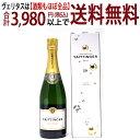 テタンジェ キュヴェ プレスティージュ 箱付 並行品 750ml(シャンパン フランス シャンパーニュ)白泡 コク辛口 ワイン…