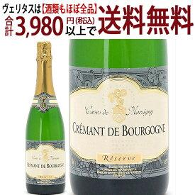 よりどり6本で送料無料クレマン ド ブルゴーニュ レゼルヴ 750mlカーヴ ド マルジニー カーヴ ド バイイスパークリングワイン 白泡 コク辛口 ワイン wine ^VBLYCBZ0^