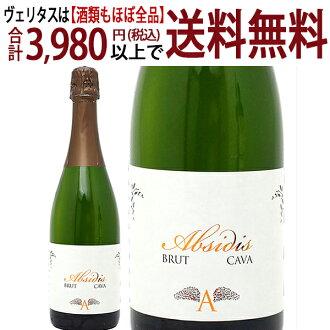 用6部yoridori abushidisukavaburyutto 750ml埃门日白色泡沫醇厚辣味河马汽酒^VEEMSBZ0^