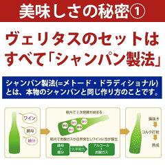 【送料無料】ワイン誌高評価蔵や金賞蔵ワインも入った辛口白12本セットワインセット^W0ZS08SE^