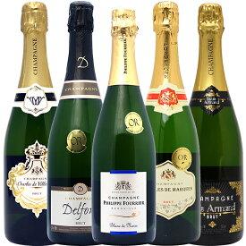 【送料無料】 ヴェリタス直輸入 豪華シャンパン5本セット ワインセット ^W0XC18SE^