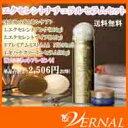 【ヴァーナル(vernal)】エクセレントプレミアム4ステップセット(シャワーとクリームをお選びください)【バーナル】