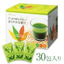 ヴァーナル イソフラボン青汁+(プラス) 5g×30袋   健康 青汁 イソフラボン 大麦若葉末 小麦若葉末 食物繊維 栄養素 …