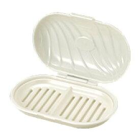 【石けんケース】ミニせっけんケースふた付きパールホワイト 30g石けん用 洗顔石けん 石鹸ケース 携帯 旅行 泡 ソープ ケース ソープディッシュ