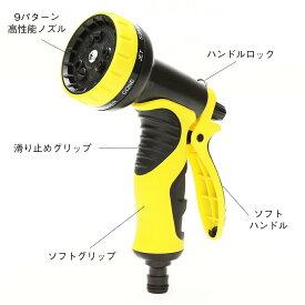 VeroMan シャワー ノズル 9パターン 高性能 シャワーヘッド
