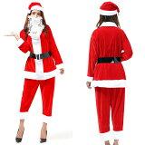Veromanクリスマスコスプレ衣装パーティーコスチューム5点セット(帽子+ひげ+コート+ズボン+ベルト)