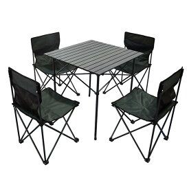 VeroMan アルミ アウトドア 50cm テーブル チェア 折りたたみ式 収納バッグ付き キャンプ ピクニック 釣り BBQ 5点セット