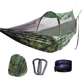 VeroMan 虫よけ ハンモック 蚊帳付き 収納袋付き 吊りテント アウトドア キャンプ 耐荷重300kg