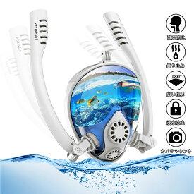 VeroMan 循環システム搭載 シュノーケルマスク フルフェイス型 ダイビングマスク 水中マスク 180°超視野 曇り止め設計 浸水防止 スポーツカメラ取付可能 ストラップ調節可能 デュアルエアフローチャンネル ホワイト
