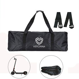 VeroMan 電動キックスクーター用 キャリーバッグ スケボー バッグ 電動スクーターバッグ 持ち運びに便利 防水 ナイロン製