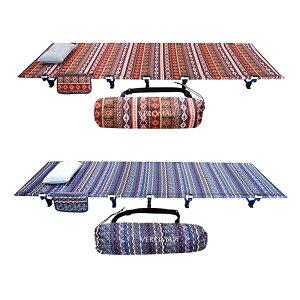 VeroMan アウトドア ベッド 折りたたみ キャンプ用ベッド 枕と収納バッグ付き コンパクト 軽量 耐荷重150kg