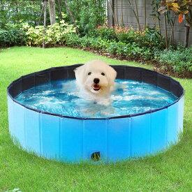 [直径160cm] VeroMan ペットプール ペット用バスグッズ 折り畳み 持ち運び便利 水抜き栓付き 夏 猫 犬 子供 水遊び 高さ30cm