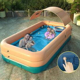 [310cm] VeroMan 電池式プール 自動膨張プール エアープール 大型プール 家庭用 取り外し可能な日よけ付き 大容量 スイミング 3気室 大人用 水遊び ピンク