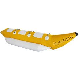VeroMan 雪上 バナナボート スノーラフティング インフレータブル トーイングチューブ 空気入れ ロープ付き 3人乗り