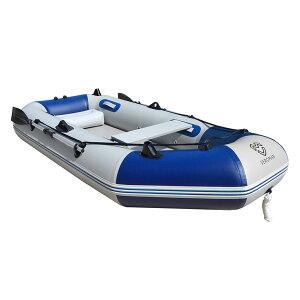 [1-2人乗り] VeroMan インフレータブル ボート ゴムボート オール付き 収納バッグ付き プレジャー フィッシング 大型