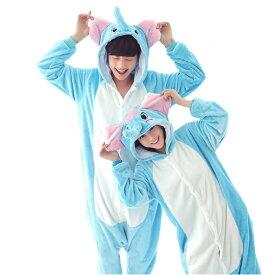 VeroMan 大人用 動物 着ぐるみ ゾウ パジャマ ホームウェア 寝間着 コスチューム