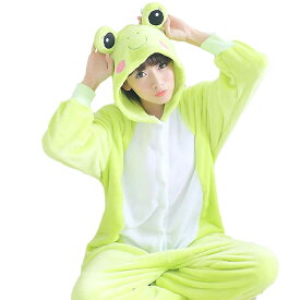 VeroMan 大人用 動物 着ぐるみ カエル パジャマ ホームウェア 寝間着 コスチューム