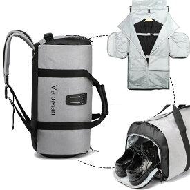 VeroMan 万能 トラベルバッグ 旅行バッグ 折りたたみ 大容量 防水 スーツ 靴 収納 3Way ユニセックス 35L グレー