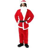 Veromanビッグサイズクリスマスサンタコスプレ衣装メンズ(5点セット帽子+ジャケット+ズボン+ベルト+ひげ)