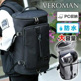 リュック メンズ レディース スポーツリュック ジムバッグ 大容量 防水 シューズ収納 Veroman #PPI