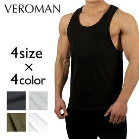 タンクトップ メンズ トレーニング ジム 筋トレ フィットネス 無地 黒 白 グレー カーキ Veroman #PPI