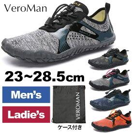 トレーニングシューズ ジム メンズ レディース 筋トレ ベアフット フィットネス VeroMan #PPI