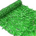 VeroMan 5m グリーンフェンス リーフラティス 目隠し 緑のカーテン ハードネットタイプ 日よけ サンシェード