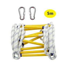 [全長5m] VeroMan 縄はしご 避難はしご 梯子 はしご ロープラダー エスケープ 緊急 消防用 室内 アウトドア カラビナ付き 耐荷重200kg