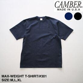 【CAMBER】キャンバー MAX-WEIGHT T-SHIRT | メンズ Tシャツ メンズTシャツ ヘビーウェイト ヘビーウェイトTシャツ 半袖 クルーネック クルーネックTシャツ カジュアル シンプル ブランド アメリカ製