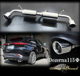 センスブランド MXUA80/85 80ハリアー Dozerna115Φ 重静音 マフラー