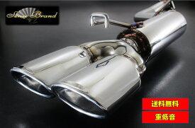 センスブランド 100系チェイサー リアピースマフラー ヴェーレ110Φオーバル デュアル 膨張管(重低音) 純正バンパー対応