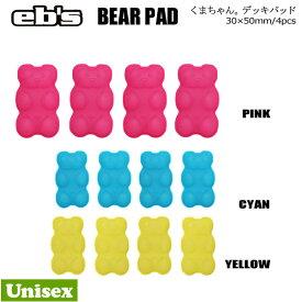 スノーボード デッキパッド 17-18 EBs【エビス】BEAR PAD