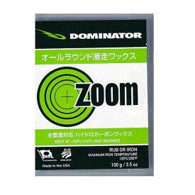 スノーボード ワックス DOMINATOR ZOOM 100g (z100) ドミネーター スノーワックス メール便配送