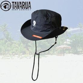 (あす楽)海水浴 プール 帽子 サーフハット タバルア(TAVARUA) レディース スタンダードサーフハット MOVE別注カラー 国産品 sum-hay-w