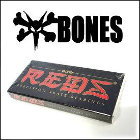 BONES ボーンズ REDS レッズ スケートボード ベアリング メール便配送