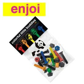 【ストアポイントアップデー】/Enjoi【エンジョイ】 Colourful Little Buddies 7/8インチデッキボルト メール便