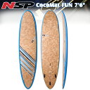 16 NSP CocoMat Fun Surf 7'6 フィン・リーシュ付! ファンボード