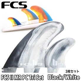 FCSII MR PC XLarge Tri Retail Fins Black/White Swirl ツインスタビ 3枚フィンセット FCS2