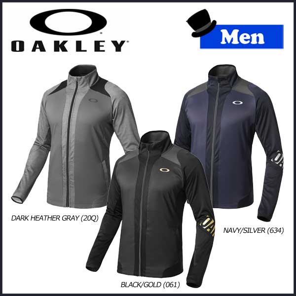 トレーニング スポーツ ウェア メンズ アパレル ジャケット オークリー OAKLEY エンハンス ジャージ ジャケット 6.7